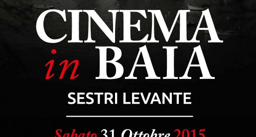 CINEMA IN BAIA